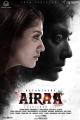 Actress Nayanthara Airaa First Look Poster HD