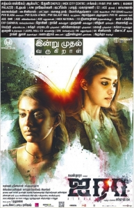 Nayanthara Airaa Movie Release Today Posters