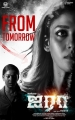 Nayanthara Airaa Movie Release Tomorrow Posters