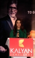 Aishwarya Rai Launches Kalyan Jewellers in Mumbai Photos