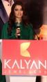 Aishwarya Rai Bachchan at the launch of Kalyan Jewellers New Branch