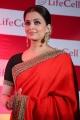 Aishwarya Rai Bachchan launches Lifecel Stem Cell Banking @ Chennai