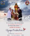 Ajith 53rd Movie Posters