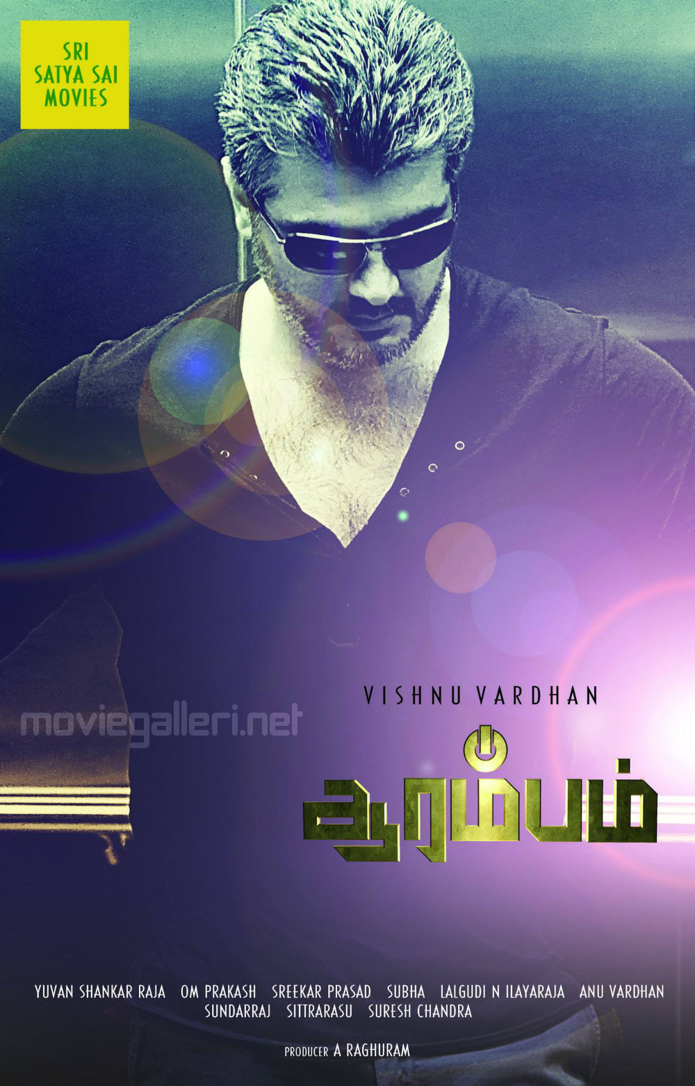 Ajith Aarambam Movie First Look Posters