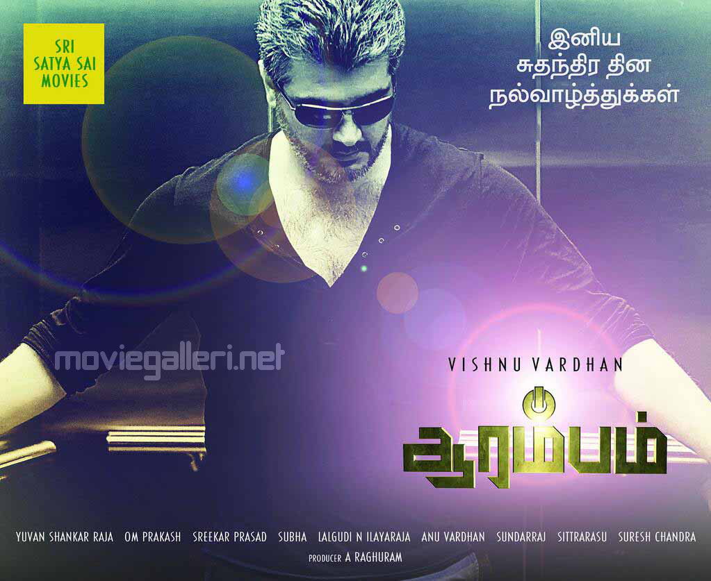 Ajith Arrambam Movie First Look Wallposters