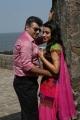 Ajith Trisha @ Mankatha Movie Pics