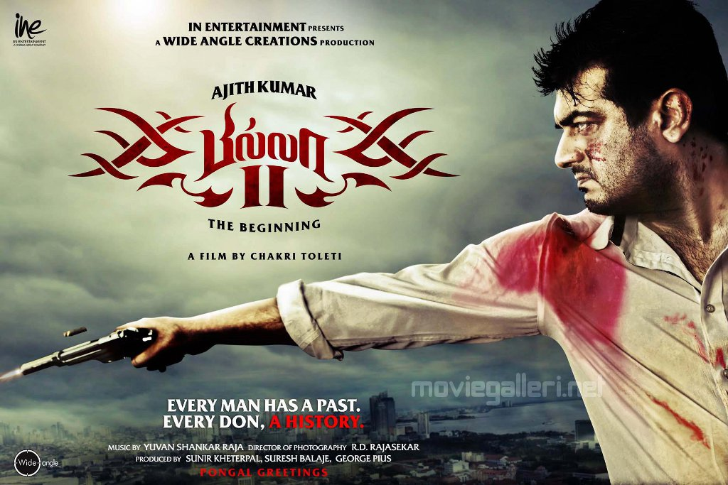 Billa 2 Ajith Wallpapers