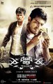 Ajith David Billa Telugu Movie Posters