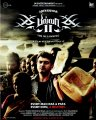 Ajith Kumar Billa 2 Movie New Posters