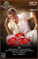 Actor Ajith's Veeram Movie First Look Posters