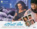 Asha Saini Hot in Akasamlo Sagam Movie Wallpapers