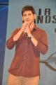 Mahesh Babu @ Akhil Audio Release Function Photos