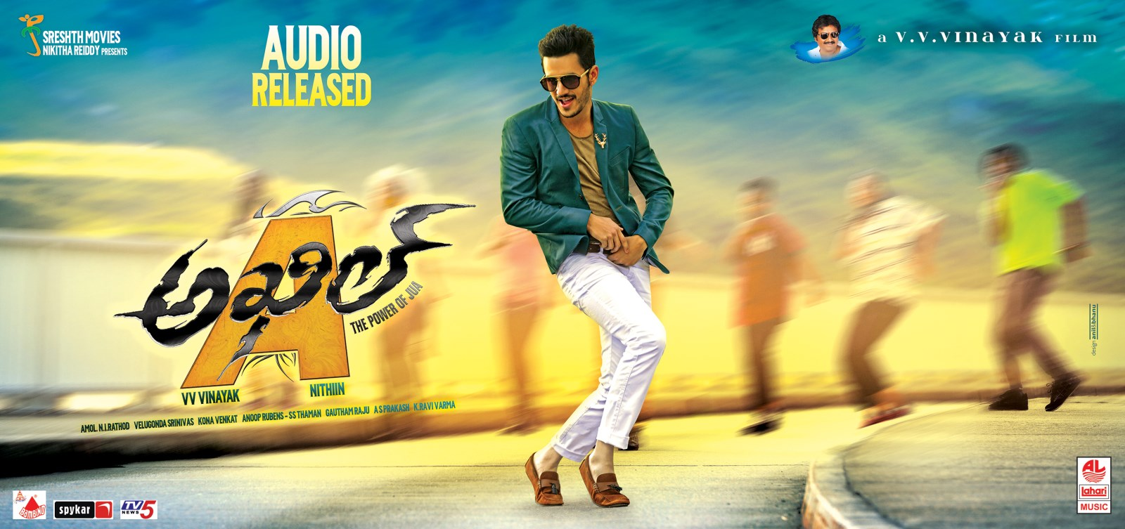 Actor Akhil Akkineni In Akhil Movie Audio