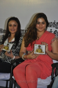 Sonia Agarwal, Namitha at Akilan Audio Launch Stills