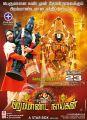 Nagarjuna in Akilandakodi Brahmanda Nayagan Movie Release Posters