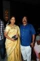 Prabha @ Akkineni Nageswara Rao 90th Birthday Celebrations Photos