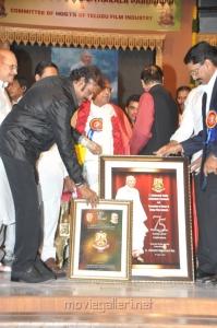 Mohan Babu at Akkineni Nageswara Rao 75 Years Platinum Jubilee Celebrations