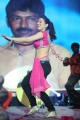 Aksha Pardasany Dance Hot Stills @ Aadu Magadura Bujji Audio Release
