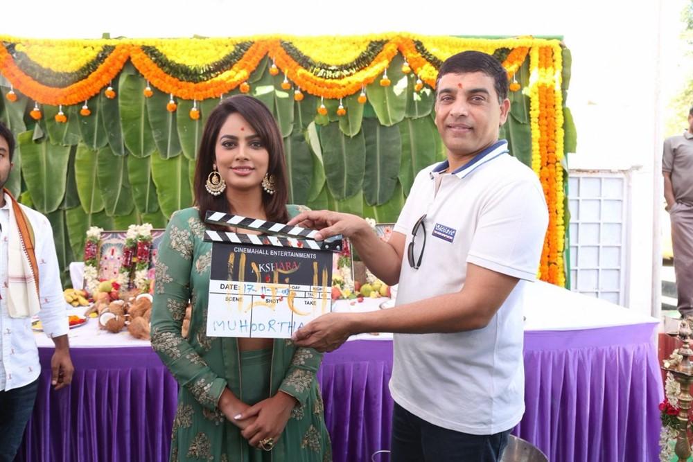 Nandita Swetha, Dil Raju @ Akshara Movie Opening Stills