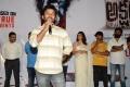 Akshara Movie Teaser Launch Stills