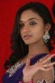 Akshaya Latest Stills