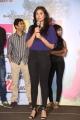 Bhanushree Mehra @ Ala Ela Audio Success Meet Photos