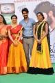 Amrutha, Charishma Shreekar @ Ala Nenu Ila Nuvvu Movie Opening Stills