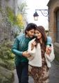 Allu Arjun, Pooja Hegde in Ala Vaikunta Puram Lo Movie HD Images