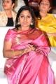 Rohini @ Ala Vaikunta Puramulo Musical Concert Photos
