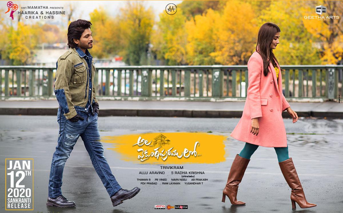 Allu Arjun, Pooja Hegde in Ala Vaikuntapuramlo Movie Release Posters HD