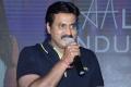 Sunil @ Ala Vaikuntapuramlo Reunion Bash Photos