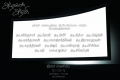 Alagan Alagi Audio Release Invitation Wallpapers