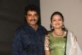Suma @ Alanati Ramachandrudu Movie Press Meet Stills