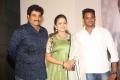 Rajeev Kanakala, Suma, Sandeep Mendi @ Alanati Ramachandrudu Movie Press Meet Stills