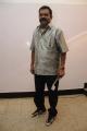 Vinu Chakravarthy at Alandur Fine Arts Awards 2013 Stills