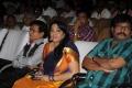 Actress Rekha at Alandur Fine Arts Awards 2013 Photos