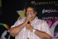Srikanth Deva at Alandur Fine Arts Awards 2013 Photos