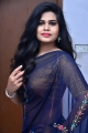 Actress Alekhya Kondapalli Hot in Navy Blue Saree Pics