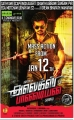 Actor Karthi in Alex Pandian Tamil Movie Release Posters