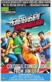 Karthi, Nikitha Thukral, Sanusha, Akanksha Puri in Alex Pandian Movie Posters
