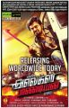 Karthi Alex Pandian Movie Release Posters