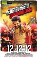 Alex Pandian Movie Latest Posters