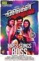 Karthi, Nikitha Thukral, Sanusha, Akanksha Puri in Alex Pandian Movie Release Posters