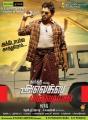 Actor Karthi in Alex Pandian Movie Posters