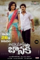 Alias Janaki Movie Release Posters