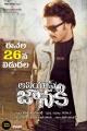 Rahul Venkat in Alias Janaki Movie Release Posters
