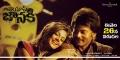 Rahul Venkat, Anisha Ambrose in Alias Janaki Movie Release Wallpapers