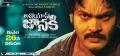 Actor Rahul Venkat in Alias Janaki Movie Release Wallpapers
