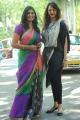 Jhansi Laxmi, Manchu Prasanna at All I Want Is Everything Press Meet Photos
