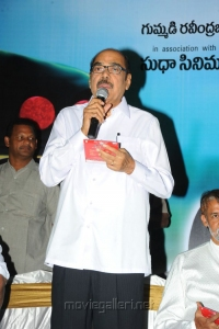 D.Ramanaidu at All the Best Movie Audio Release Photos